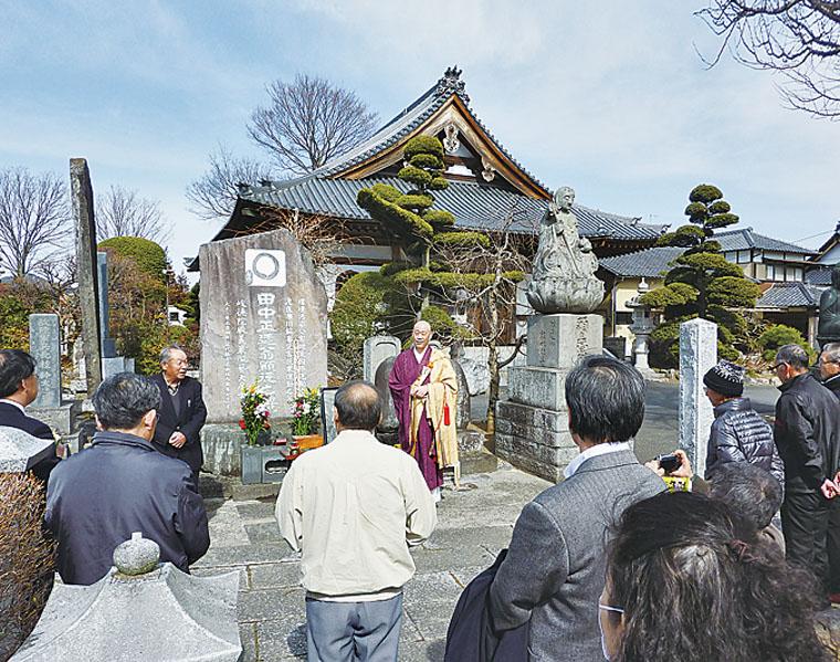 kentokuhi