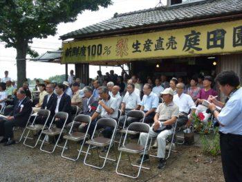 8月の暑い日差しの下でも約100人が参加した