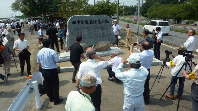 「田中正造翁終焉の地」記念碑の除幕式が庭田家の梨販売所で催された